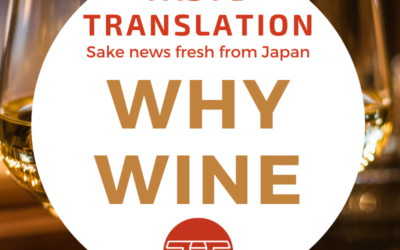 A(nother) sake to impress wine drinkers