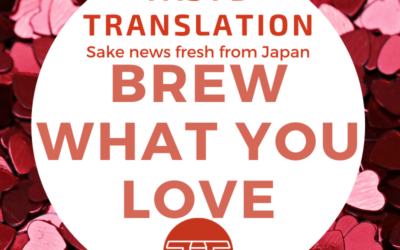 Love sake? But would you make it?