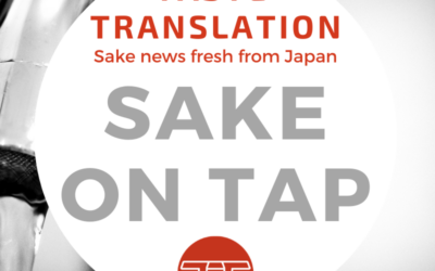 A way to love the new normal – sake from a tap