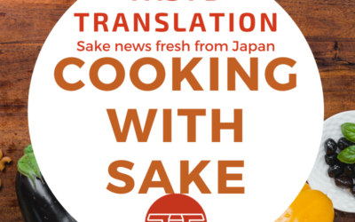 "What's cooking? The difference between ""cooking sake"" and ""sake for cooking"""