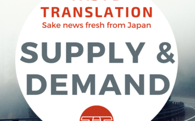 Demand for sake-specific rice drops perilously