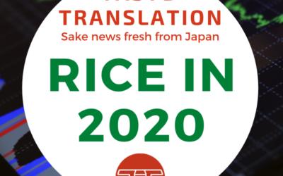 State of sake-specific rice in 2020